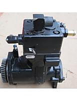 Dongfeng Cummins engenharia de máquinas acessórios compressor de ar puro c4929623 assembly
