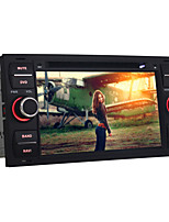 quad core android dvd player 5.1.1 carro para ford Focus2 / Mondeo 2003 ~ 2007 com 1024 * 600 hd gps radio 7 polegadas