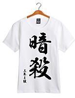 Assassination CClothing to Kill the Teacher Classroom Cotton Short Sleeve T-shirt