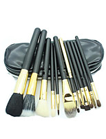 12 Makeup Brushes Set Synthetic Hair Portable Wood Face ShangYang(Brush Package)