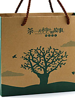 [Spot] Provide Universal High-Grade Tea Gift Kraft Paper Bag Can Be Customized Hand A Packet Of Five Plus Logo