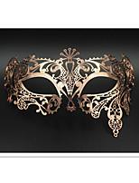 Venetian Sun Goddess  Laser Cut Metal Masquerade Ball Party Mask 3002A3