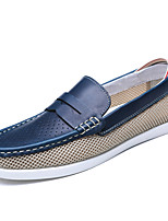 Men's Genuine Pig Leather for Casual Style Slip-on Driving Shoes  for Office/Trip/Party/Wedding