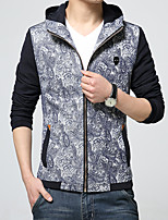 In the spring of 2016 the new trend of men's jacket coat hit Korean slim hooded men's casual youth