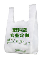 White Color Other Material Packaging & Shipping Plastic Bag A Pack Of Five