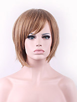 The New Cos Wig Brown Color Mixture Short 8 Inch