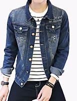 Мужской Хлопок / Полиэстер Куртка На каждый день / Большие размеры,С принтом,Длинный рукав,Синий