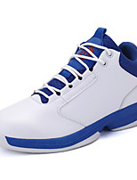 Men's Professional Basketball Shoes Shockproof Sneakers