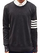 DMI™ Men's Round Neck Striped Pullover Sweater(More Colors)