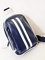 Unisex PU Casual Shoulder Bag