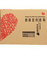 желтый цвет, другой материал упаковки&доставка Переплётное пакет из четырех человек