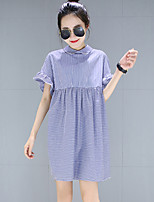 Maternity Casual/Daily Simple Loose Dress,Striped Shirt Collar Knee-length Short Sleeve  Cotton Summer