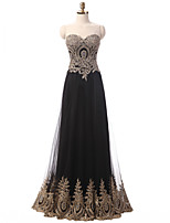 Formal Evening Dress A-line Floor-length Tulle with Appliques / Ruffles