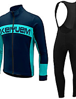 KEIYUEM®Spring/Summer/Autumn Long Sleeve Cycling Jersey+long Bib Tights Ropa Ciclismo Cycling Clothing Suits #L70