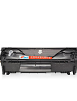 HP 12A Q2612A Toner Cartridge Applicable HP1020 M1005 1010 1018 Easy to Add Powder Wholesale