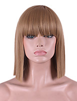 The New Cos Wig Light Brown Neat Bang BOBO Short Straight Hair Wig12 Inch