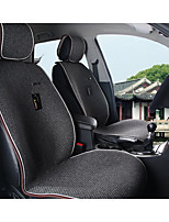 BINDLESS Car Seat Cushion Hemp Linen Four Seasons General Car Cushion