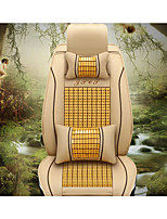 The New Summer Car Seat Bamboo Cool Mat Leather Car Upholstery Automotive Supplies