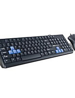Computer Multimedia Keyboard And Mouse Usb Wired Keyboard And Mouse Suit Manufacturers Universal Television Andrews