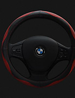 High-Grade Leather Steering Wheel Cover Slip Odor-Free Environment Comfortable Wear Non-Slip Anti-Sweat