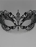 Women's Laser Cut Metal Venetian Pretty Masquerade Mask1001A1