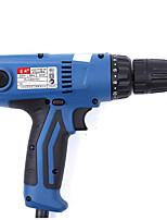 Power  Drill(Plug-in  AC - 220V - 250W)