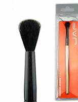 Wool Eye Shadow Brush Brush Dizzy Catch
