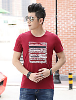 Men's Print Casual T-Shirt,Cotton Short Sleeve-Blue / Red / White