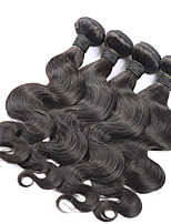 6A Mink Brazilian Virgin Hair Body Wave Human Hair Weave Cheap Brazilian Virgin Hair 4 Bundles