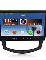 mappa GPS navigatore auto di navigazione portatile