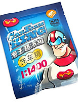 Super Concentrated Car Wash Fine Powder Washing Car Washing Tools Clean Conservation Experts 50g