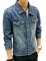 Men's Long Sleeve Casual / Plus Size Jacket,Cotton Solid Blue MF-2015
