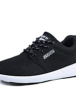 Men's Sneakers Casual/Travel/Youth Fashion Tulle Mesh Breathabel Shoes