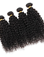 8A New queen kinky curly hair Best seller 3pcs 300g 8