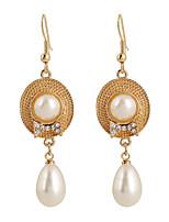 Fine Jewelry European Style High-Grade Pearl Zinc Alloy Cap Earrings