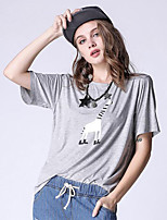 Women's Casual/Daily Plus Size / Street chic Summer T-shirt,Print Round Neck Short Sleeve Gray Cotton Medium