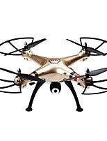 Syma X8HW WIFI FPV With 0.3MP HD Camera 4CH 6-Axis Gyro Altitude Hold RC Quadcopter RTF 2.4GHz