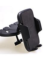 CD Port, Vehicle Mounted Mobile Phone Support, Navigation Frame, Universal Mobile Phone Holder, Mobile Phone Holder