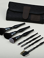Wool Makeup Brush Set