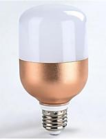 HRY® 9W E27 800LM Warm Cool White Color LED Energy Saving Light Bulb Globe Lamp Rose Gold Shell (AC160-265V)