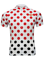 Sports Bike/Cycling Tops Men's Short Sleeve Breathable / Quick Dry / Front Zipper /  Ultra Light Fabric / Soft