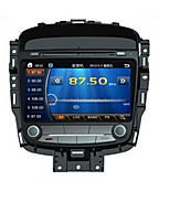 8 inch capacitive screen navigatie Baojun 560 Wuling Baojun 560 geïntegreerde auto speciale machine