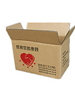 Yellow Color Other Material Packaging & Shipping Packing Cartons A Pack of Sixteen