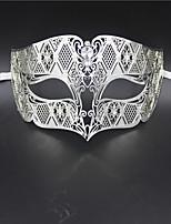 Diamond Design Laser Cut Venetian Masquerade Mask3007A3