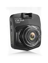 la unidad de grabación de 1080p visión nocturna de aparcamiento de coche mini grabador de vigilancia escudo de conducción