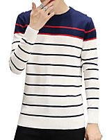 New men's sweater head Korean cultivating in autumn and winter men's sweaters stripe Neck Shirt all-match tide