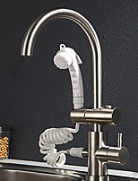 Contemporain / Modern Bar / Prep Vasque Douchette inclue / Pivotant / Douche with  Valve en céramique Mitigeur un trou for  Nickel brossé