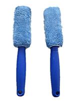 Super Fine Fiber Car Wash Tire Brush