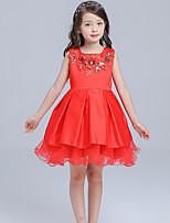 A-line Knee-length Flower Girl Dress - Organza / Satin Sleeveless Jewel with Appliques