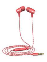 Huawei iGrado Наушники с оголовьемForМедиа-плеер/планшетный ПК / Мобильный телефон / КомпьютерWithС микрофоном / DJ / Регулятор громкости